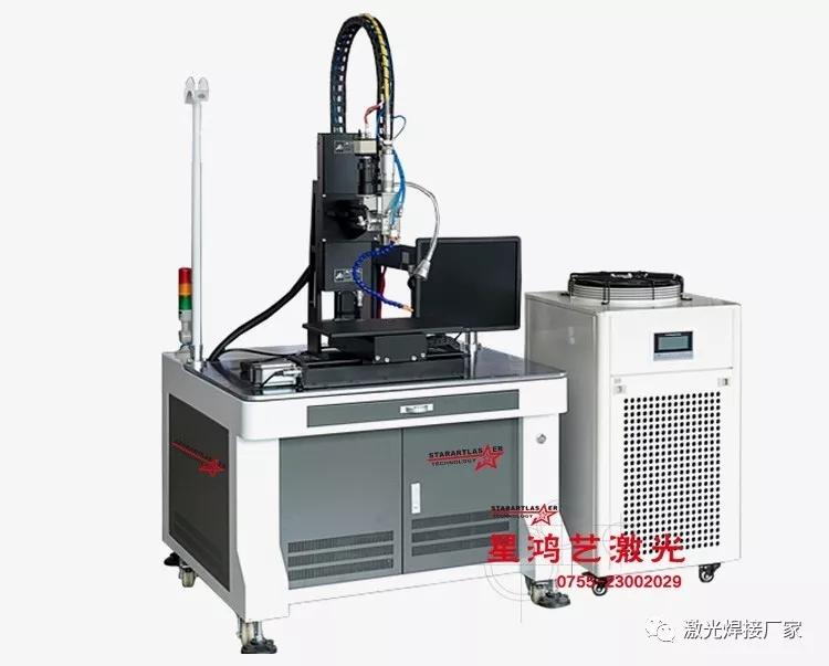 铜铝激光焊机