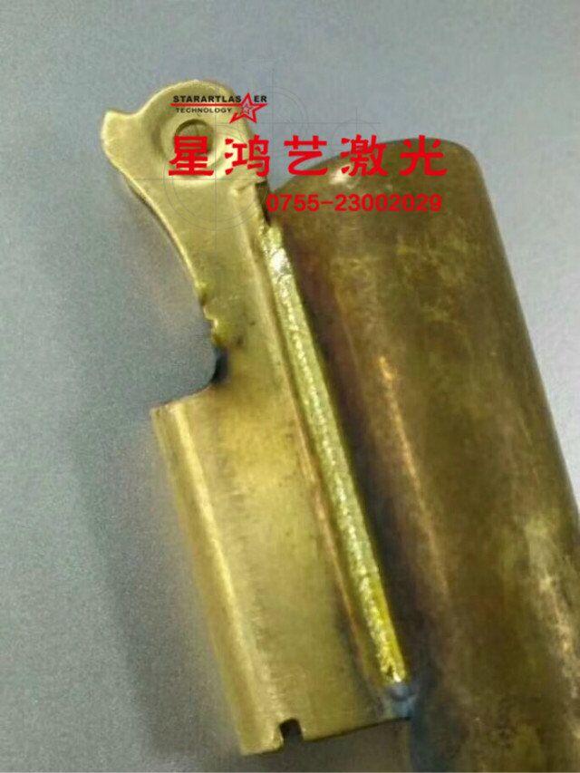铜片焊接样品