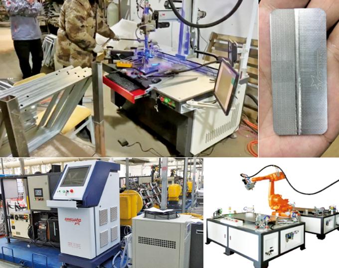钣金行业焊接