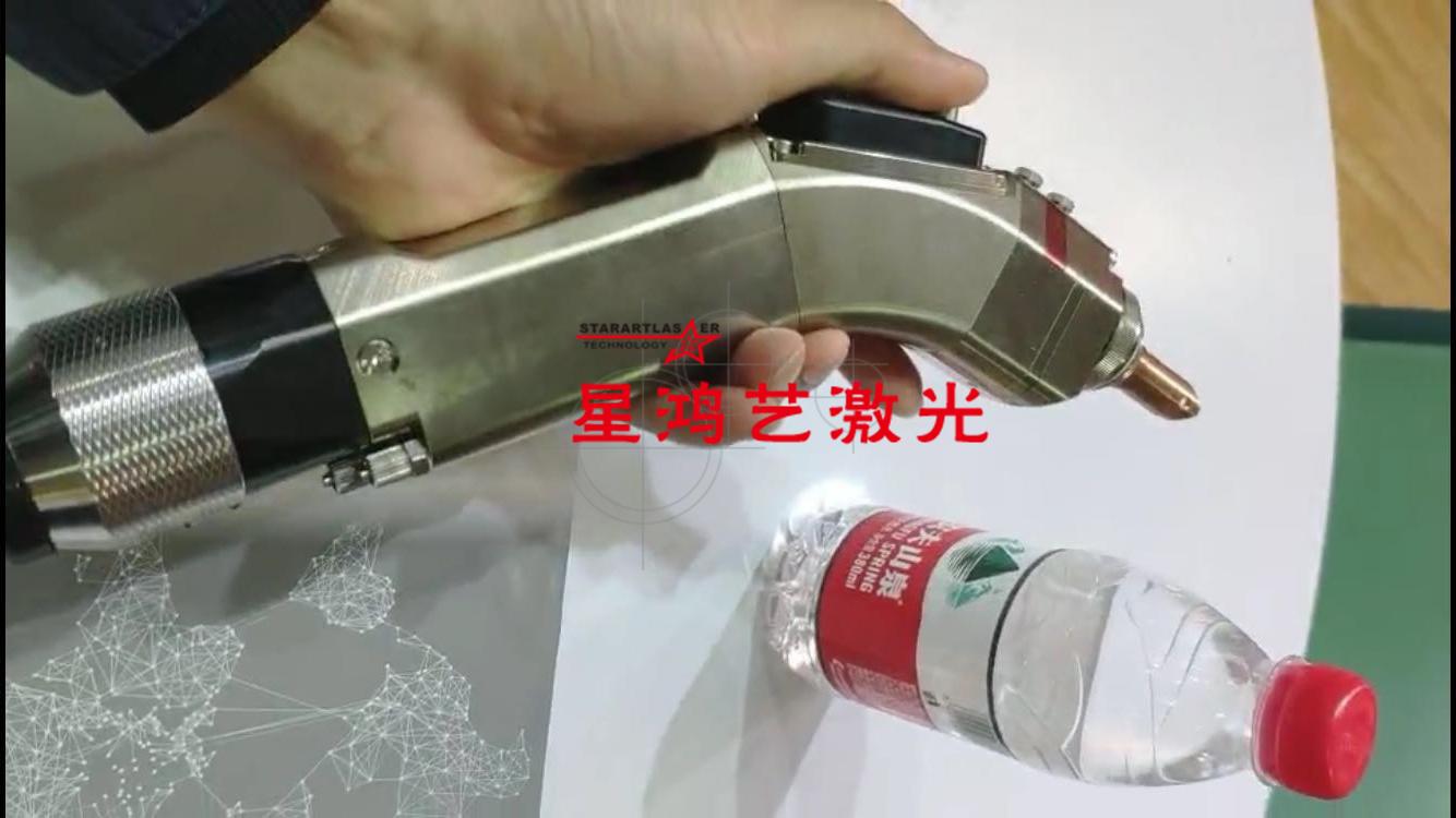 光纤连续手持焊枪