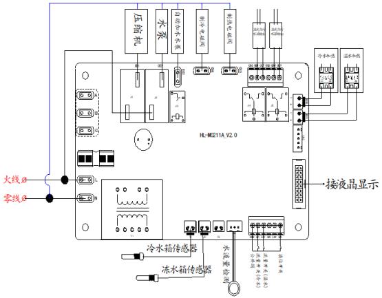 冷水机线路图