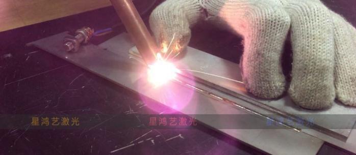手持辉光焊机焊接