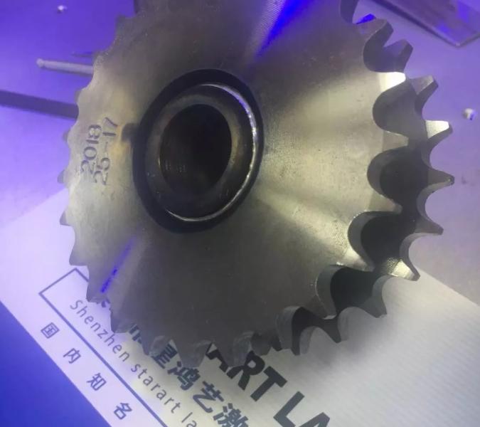 齿轮焊接样品